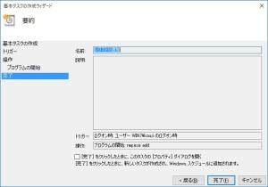 reg_switch7